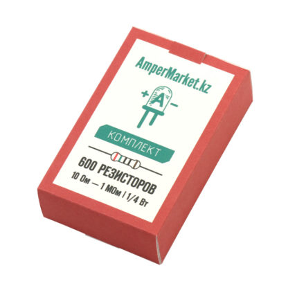 Комплект резисторов 1/4 Вт 1% (600 штук)