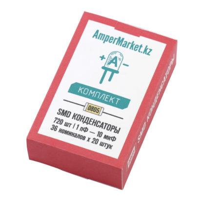 Комплект SMD-конденсаторов 0805 (720 шт)