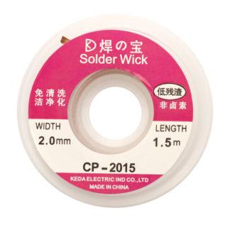 Оплетка для удаления припоя (1.5 м, 2 мм)